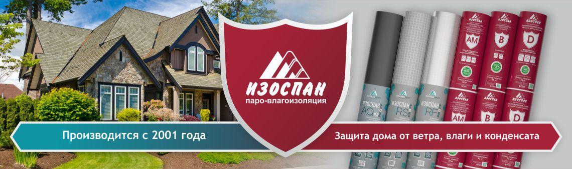 Амфетамин Продажа Прокопьевск Кетамин бот телеграм Нижнекамск